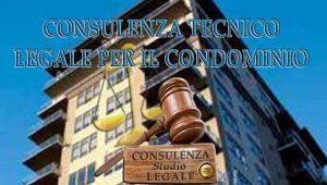 Consulenza Leagale per il Condominio